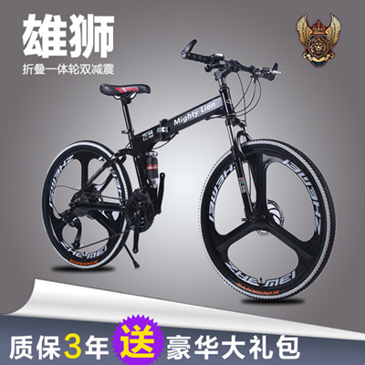 Qoo10 Lr Mountain Bike Sports Equipment