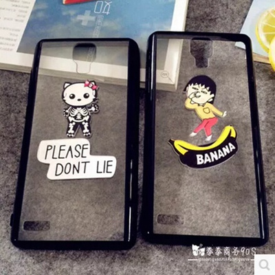 Millet 5m3 4 Maruko Diy Hello Kitty Cell Phone Protection Shell Thirty Four