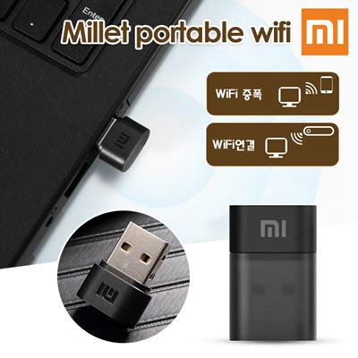9d60477f3364 Millet portable wifi