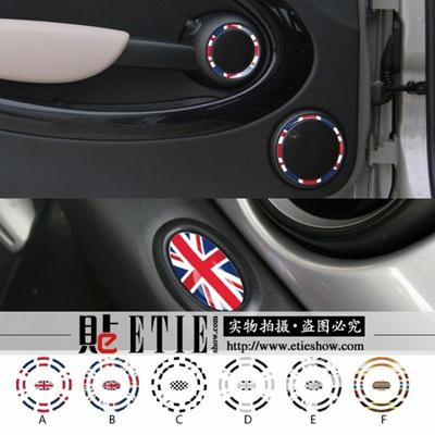 Qoo10 Mini Auto Stereo Union Jack Flag Sticker Decals Self