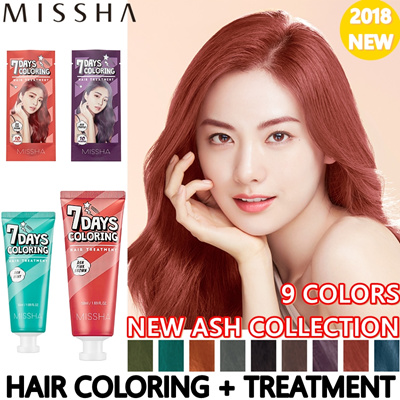 Misshamissha 2018 New Natural Ash Colors Added 7 Days Hair Coloring Treatment 9 Colors