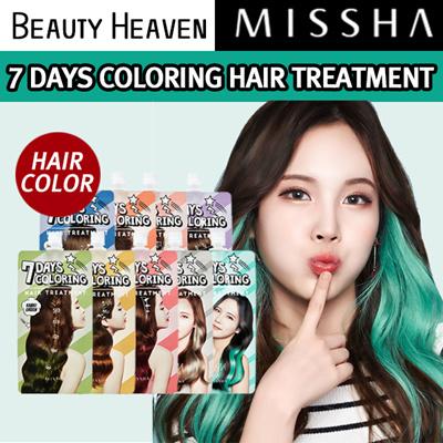 Qoo10 - Missha 7 Days Coloring Hair Treatment dye 9 color Self ...