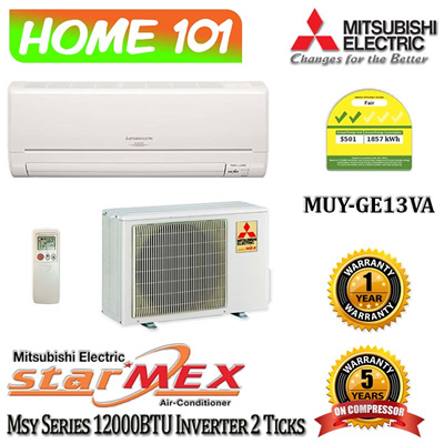 my mitsubishi split cooling system only mini