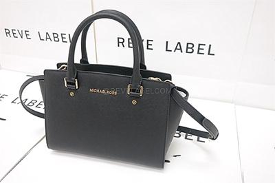 6006a2e19c Qoo10 - MK Michael Kors   Bag   Wallet