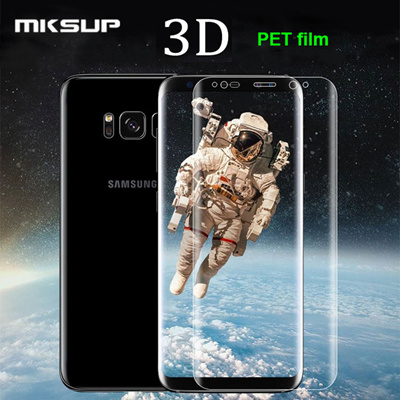 MKSUP Ultra Thin Clear Full Cover Screen Guard Film Soft PET Protector  Galaxy S7Edge S8 S8 plus