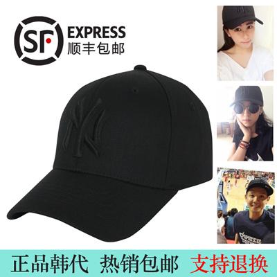 7fa35a88633 Qoo10 - MLB Korea purchase of authentic NY Yankees baseball hat Cap sun  visor ...   Furniture   Deco