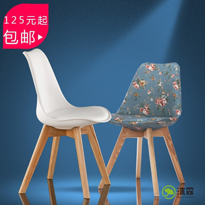 Super Modern Minimalist Wood Eames Chair Leisure Chair American Nordic Hotel Designer Plastic Chairs Ikea Gamerscity Chair Design For Home Gamerscityorg