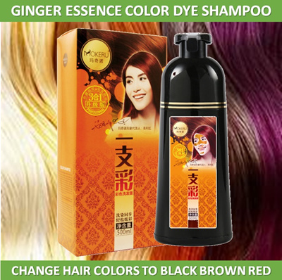 MOKERU Ginger Essence Color Hair Dye Shampoo Natural Healthy Herbal Formula  Father Mother Day Gif
