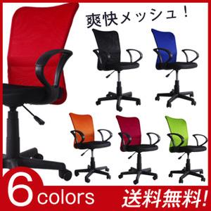 qoo10 送料無料 オフィスチェア パソコンチェ furniture deco