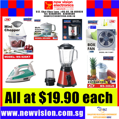 Qoo10 Morries Assorted Small Appliances