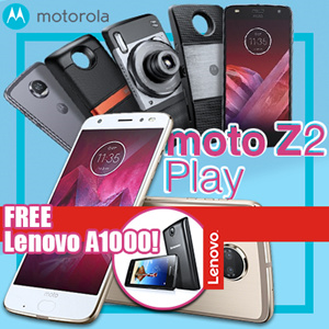 Motorola Moto Z2 Play 64GB Fine Gold