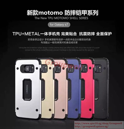 Motomo Shockproof Case For Oppo A39/A59/R9S/F1S 22673