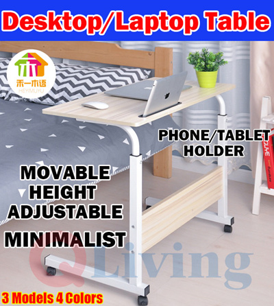 Qoo10   Computer Table : Furniture U0026 Deco