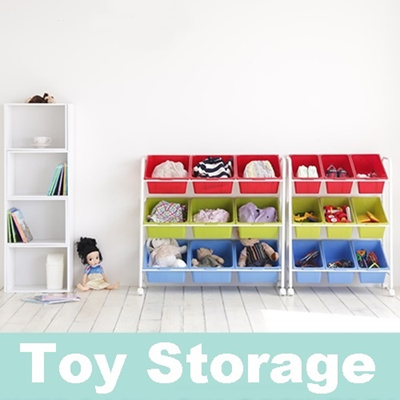 Movable Trolley Storage Boxes/Open Toy Storage/Open Toy Organizer/Toy Containers/  sc 1 st  Qoo10 & Movable Trolley Storage Boxes/Open Toy Storage/Open Toy Organizer/Toy Containers/Rainbow Colorful Toy Box