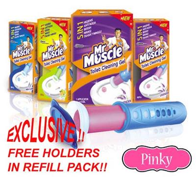 Qoo10 mr muscle toilet gel household bedding for Mr muscle idraulico gel