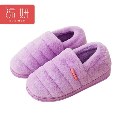 78c15fe93a2 Qoo10 - Ms. Liu Cotton slippers with heel bags and indoor pregnant women in  wi...   Men s Bags   Sho.