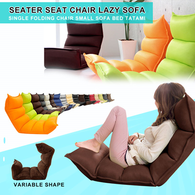 MULTI-FOLD Lazy Sofa Chair! Foldable Chair /Floor Chair /Sofabed  /Beanbag/Adjustable Comfortable