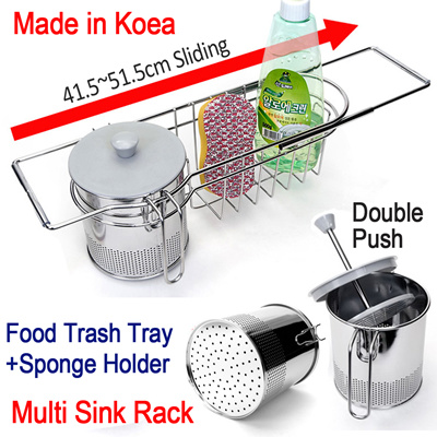 Qoo10 sink rack kitchen dining for Spong kitchen set 702
