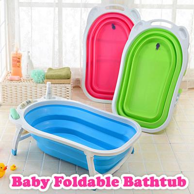 qoo10 - foldable bathtub : baby & maternity