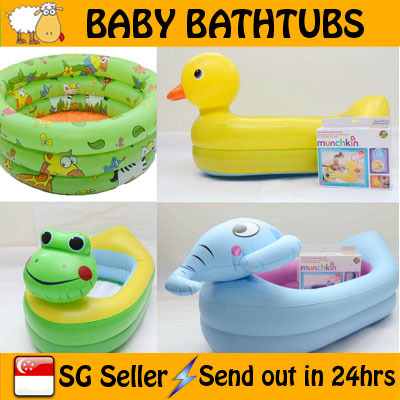 Qoo10 Munchkin Inflatable Duck Frog Bathtub For Infants Babies Toddlers K