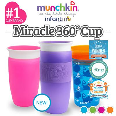 Qoo10 - 【MUNCHKIN】Miracle 360° Sippy Cup -10oz / Deco Miracle ...