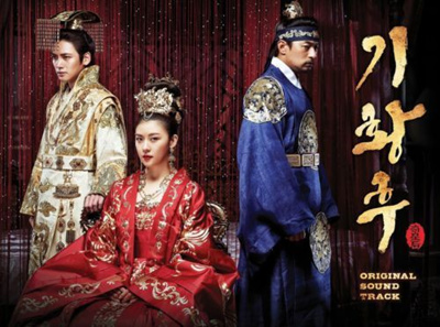 Music Empress Ki (KOREA MBC TV Drama) O S T Ji Chang-wook Sealed WAX ZIA  SOYOU 4MEN