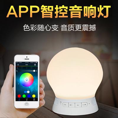 Music Player Wireless Bluetooth V4 0 Speaker Support Smart APP alarm clock  Colorful LED Lamp Loudspe
