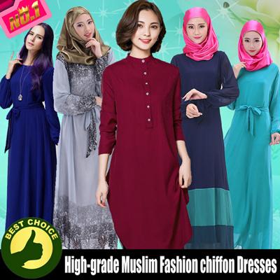 a1954d8b853 Muslim Dress!Muslimah Hari Raya Maxi Dress  Muslim Fashion chiffon Dresses  muslimah