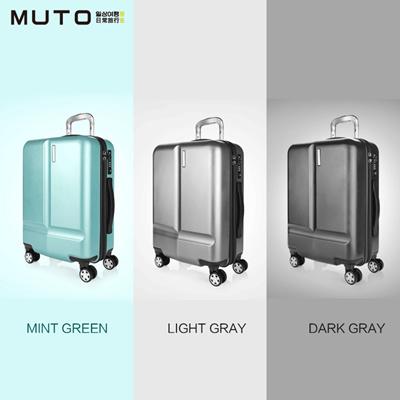 96f7942fc MUTO URBAN GREY Airwheel Luggage Trolley.Travel bag. Korea Brand ☆standing  point