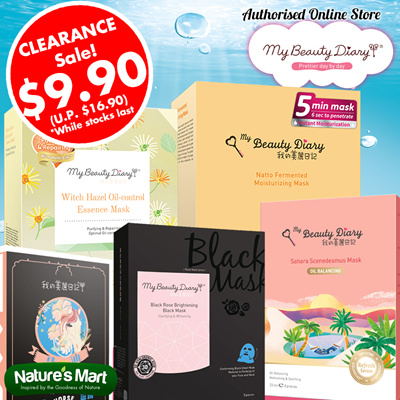 MY BEAUTY DIARY♥$9 90 CLEARANCE SALE♥OFFICIAL MY BEAUTY DIARY 我的美丽日记 Face  Mask Online Store