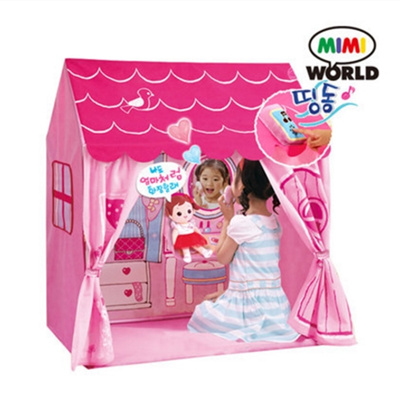 buy online 48168 e326d My House Tent/Multi Play Tent/Baby Kids Play Tent/Indoor/Birthday Gift/kids  Closet tent/kids dressing table tent