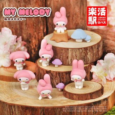 03eb7a36d Qoo10 - My Melody Cake Toppe : Toys