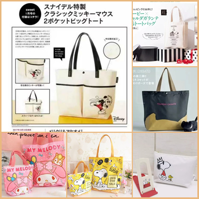 My1st Anese Magazine Bag Tote Lunch Cosmetic Pouch