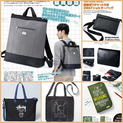 9491e4e49a6e [my1stshop] Japanese Magazine Pouch/Bag/SlingBag/Orobiance/Stussy/BAPE
