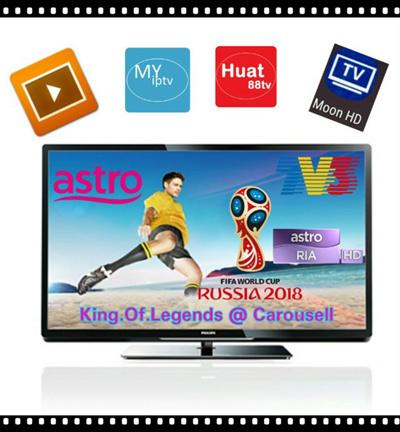 MYIPTV / HaoHD / Moon TV / Huat88tv