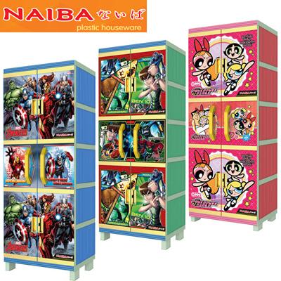 Niaba Swarovski 4 Susun 9054 Kj Daftar Harga Terkini dan Source · NAIBA Rak Baju Printing