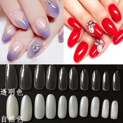 Qoo10 Nail Art Supplies Japanese Style Tip Fitted With Round Head