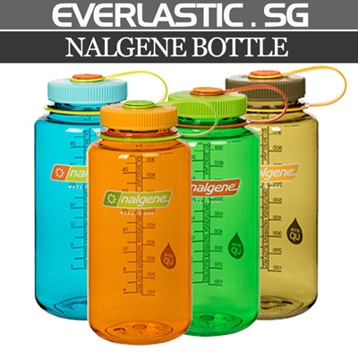 Qoo10 Nalgene Bottle Sports Equipment