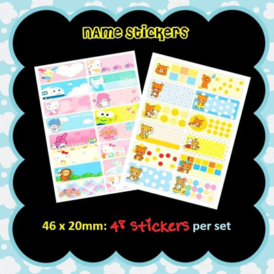 Name stickers waterproof cartoon stickers size 46 x 20mm