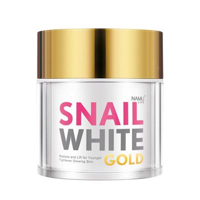 Qoo10 Limited Offer Namu Life Snail White Gold Skin Care