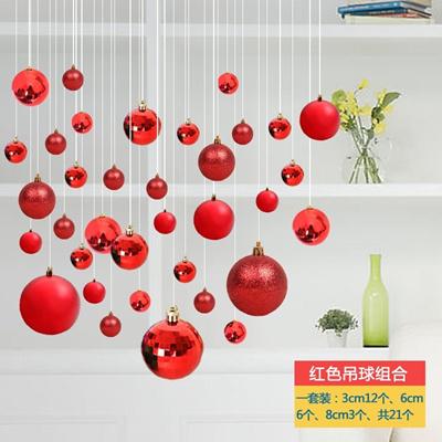 national day mid autumn festival christmas ball decorations light balls lob shop window shopping arc