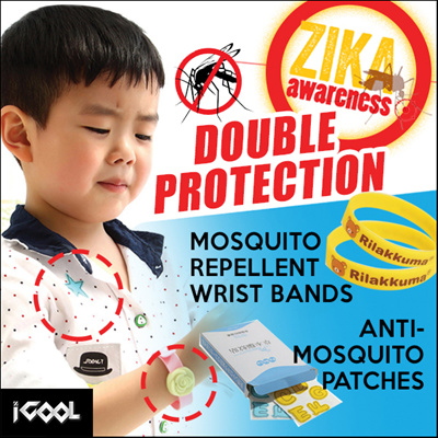 Qoo10 Mosquito Repellent Baby Maternity