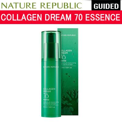 Nature republic skin care