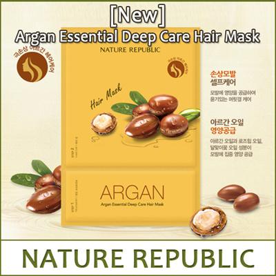 Argan Hair Mask Nature Republic