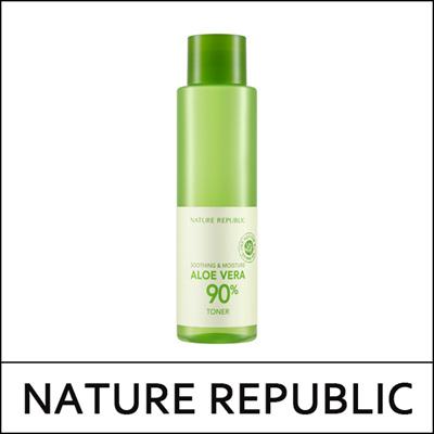 Nature Republic Skin Care Review