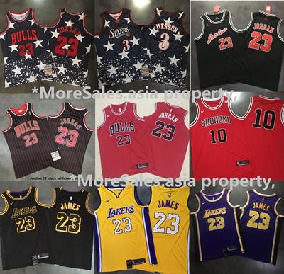 size 40 c968d f0f1b NBA Jersey Jordan Bulls Iverson Sixers James Lakers Shohoku  dense-embroidery version