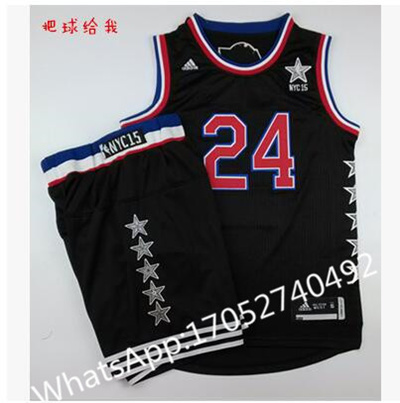 best website d2ed5 d9255 (NBA Lakers Kobe Bryant jersey suit jersey on the 24th) basketball clothes  black and yellow purple b