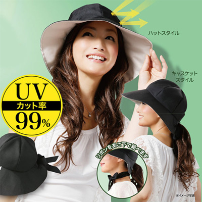 1595c658b4f Qoo10 - NEEDS Japan Collapsible UV Cut Ribbon Wide Beam Hat Cap K299   Fashion  Accessories