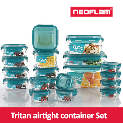 Qoo10 Airtight Container Kitchen Dining