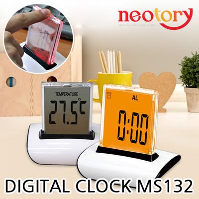 [NEOTORY] 7color Mood Light Digital Clock / MS132 / Tabletop Digital Clock  / Time